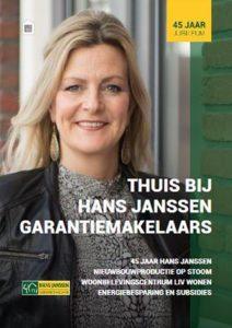 Gericht Media - media - thuis bij Hans Janssen Garantiemakelaars